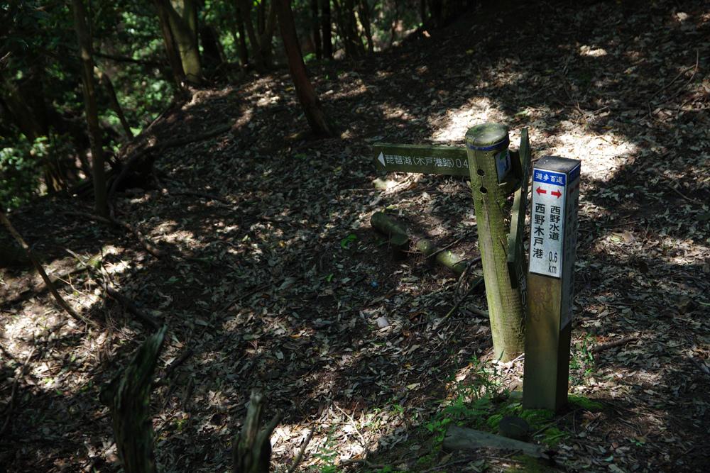 木戸港跡への道