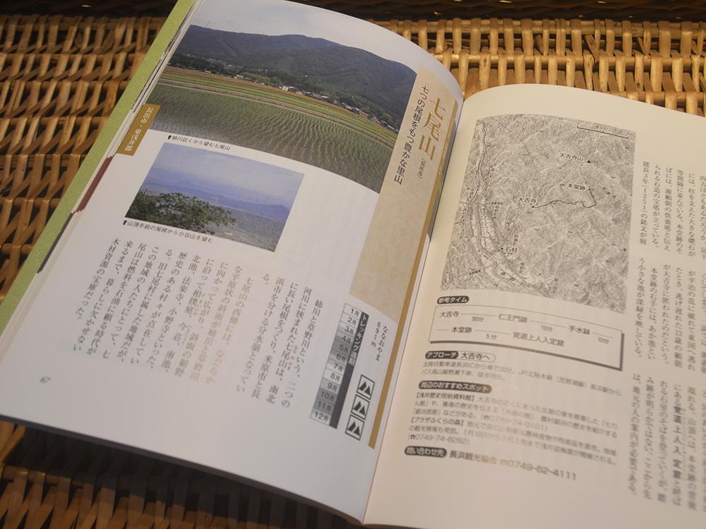 _DSC0708のコピー