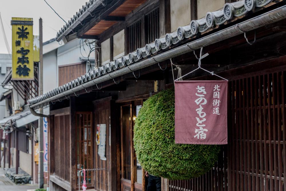 nagahama_kinomoto_0001