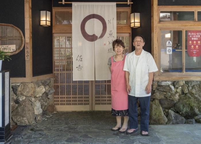 奥琵琶湖の自然の恵みをふるまう隠れ里の割烹