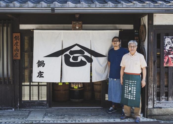 「鍋庄さん」と愛され150余年 利き醤油で、甘みとうまみを体感